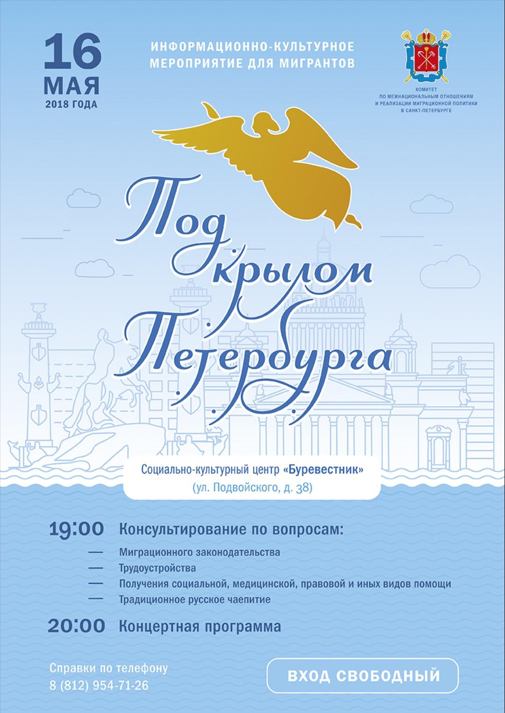 скачать базу данных жителей санкт-петербурга